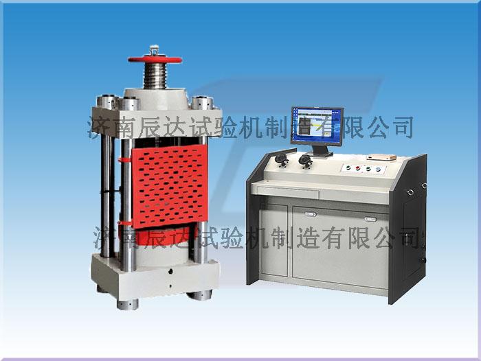 水泥压力试验机使用操作规程与特点有哪些呢?