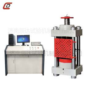 YES-3000微机控制混凝土压力试验机