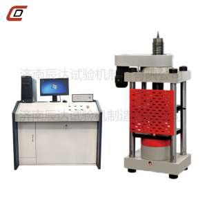 恒应力微机控制水泥压力试验机
